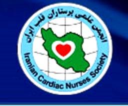 لینک گروه پرستاری تلگرام پایگاه اطلاع رسانی پرستاری - آموزش به بیمار